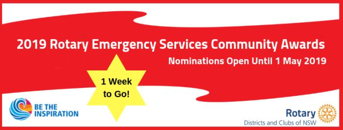 Final Call for Nominations - 2019 Rotary Emergency Services Community Awards
